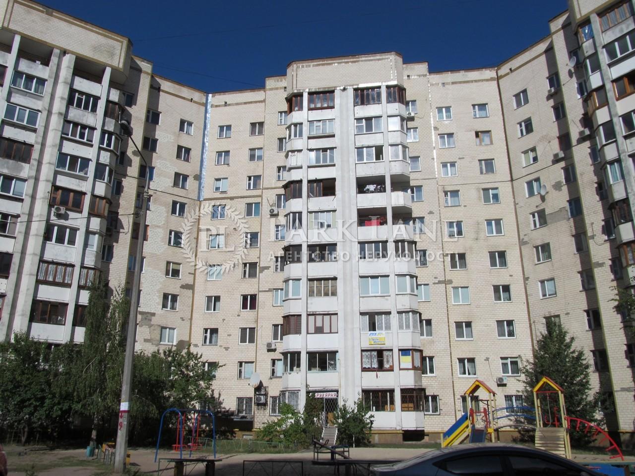 Квартира вул. Бальзака Оноре де, 75, Київ, B-102657 - Фото 1