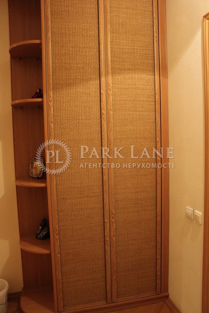 Квартира ул. Черновола Вячеслава, 20, Киев, R-16006 - Фото 11