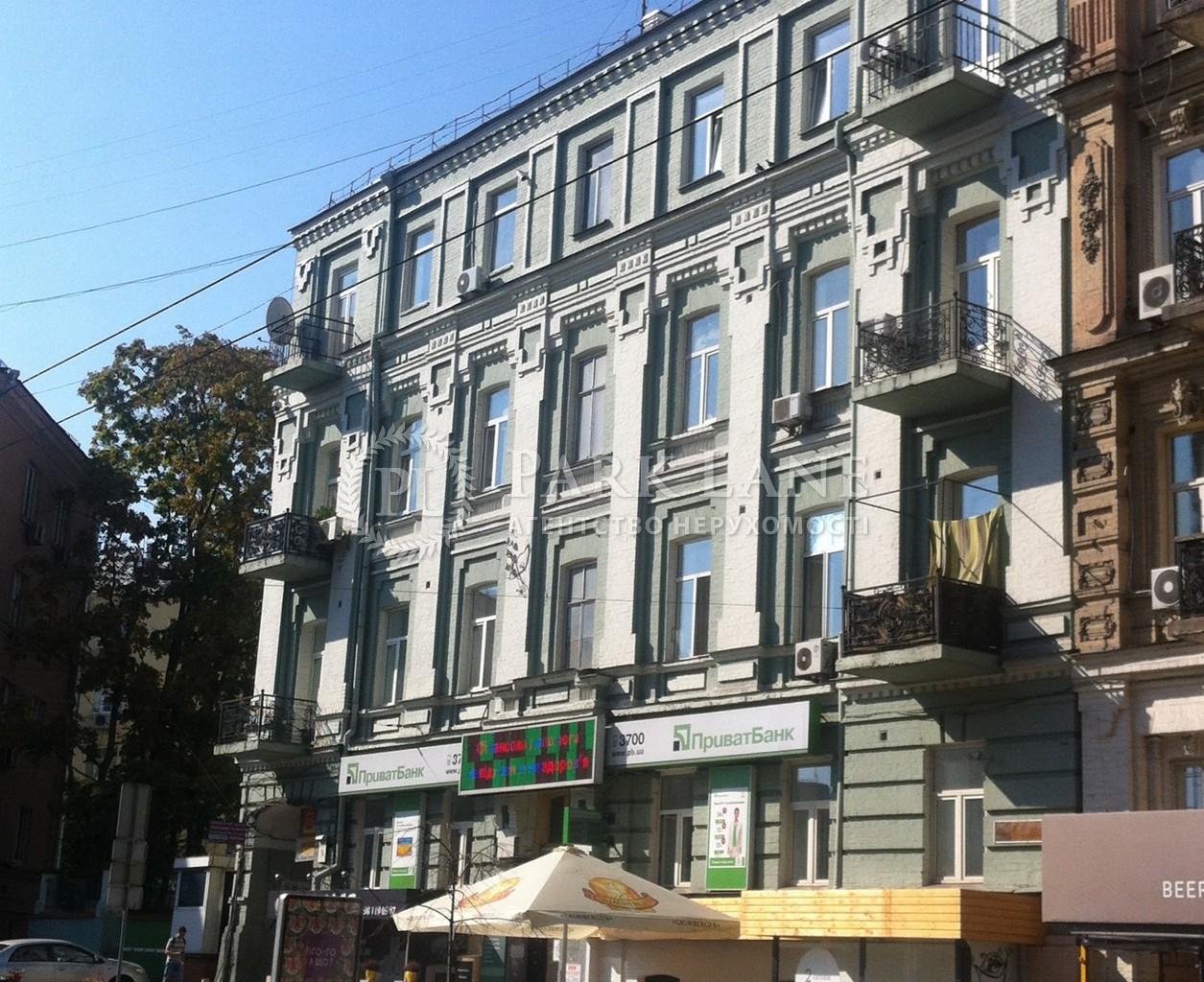 Квартира ул. Шота Руставели, 24, Киев, Z-464509 - Фото 9