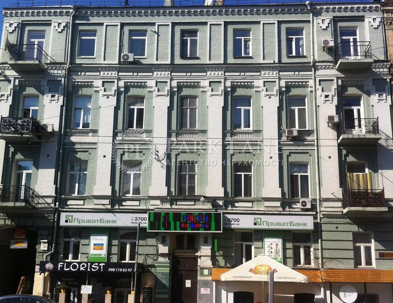 Квартира ул. Шота Руставели, 24, Киев, Z-464509 - Фото 1