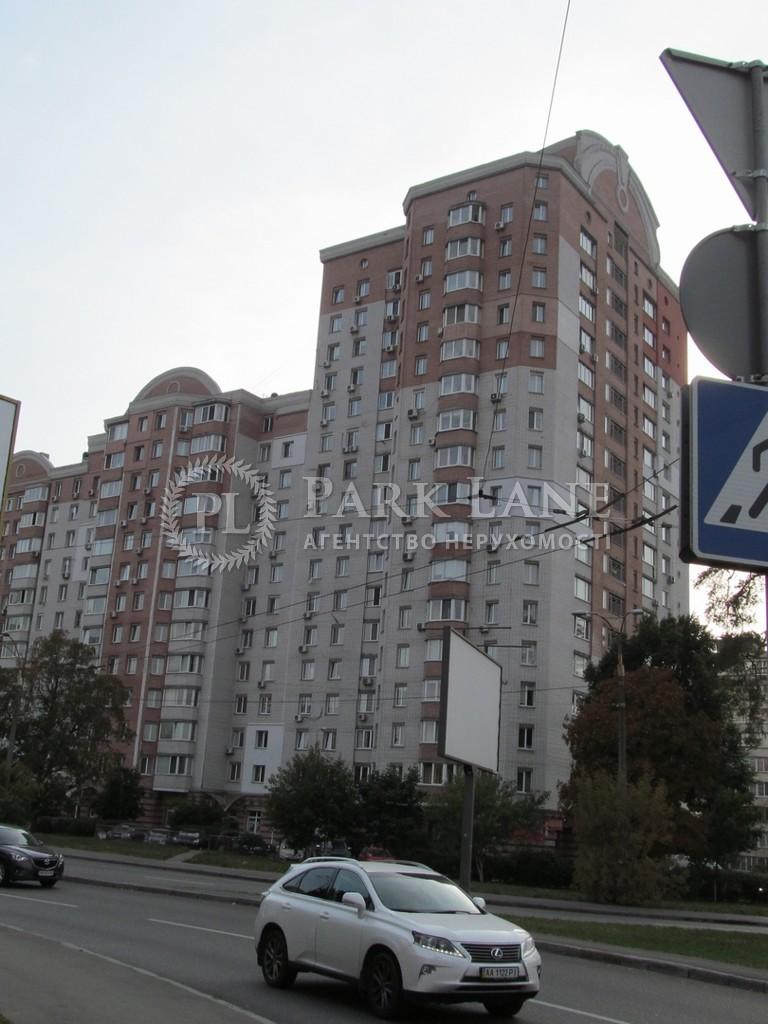 Квартира Z-14843, Победы просп., 125, Киев - Фото 1