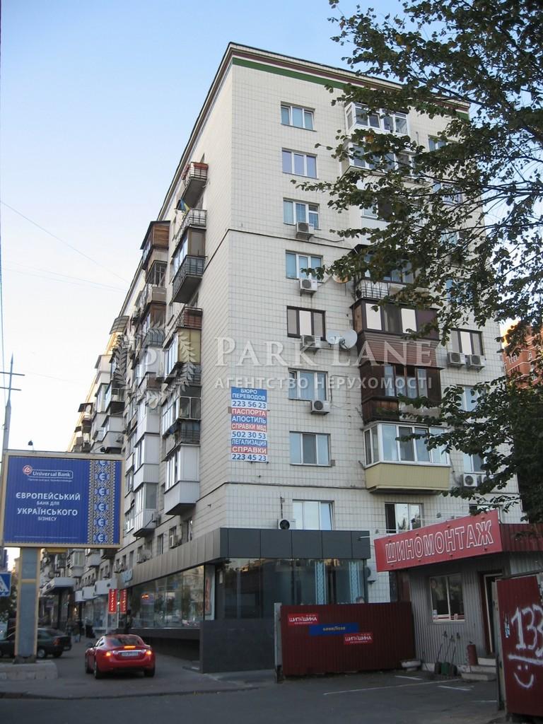 Нежилое помещение, B-87357, Большая Васильковская, Киев - Фото 2