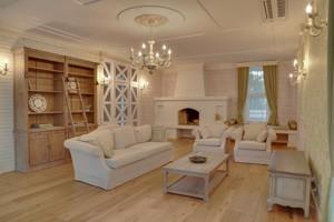Дом B-84143, Романков - Фото 5