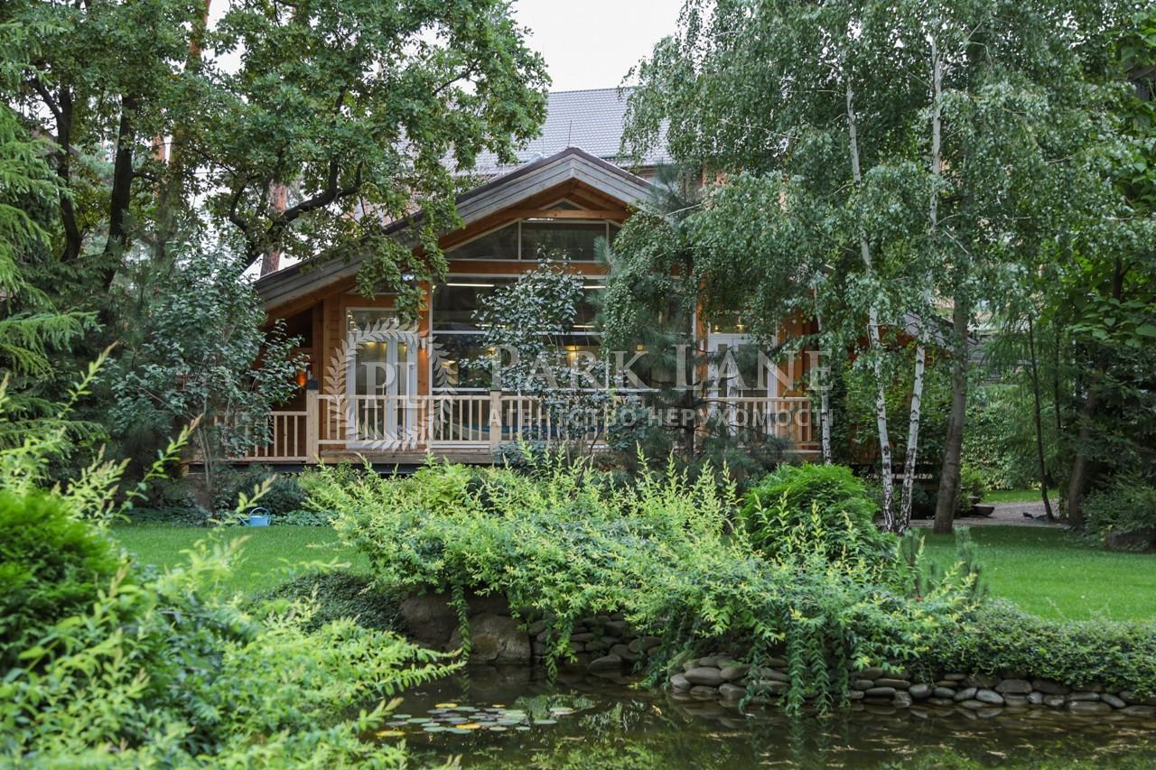 Дом Романков, B-84143 - Фото 1