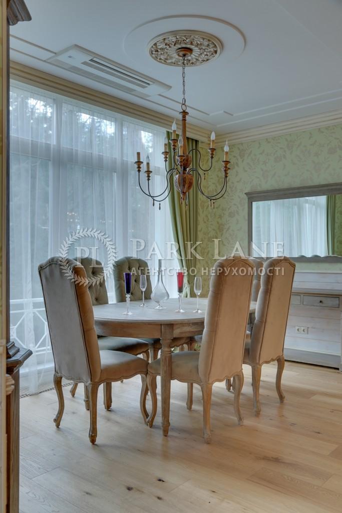 Дом Романков, B-84143 - Фото 7