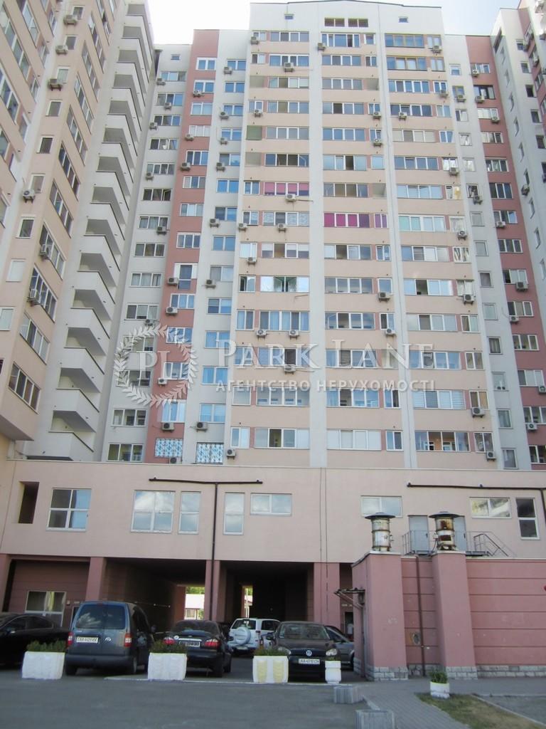 Квартира ул. Кадетский Гай, 6, Киев, Z-1889282 - Фото 1