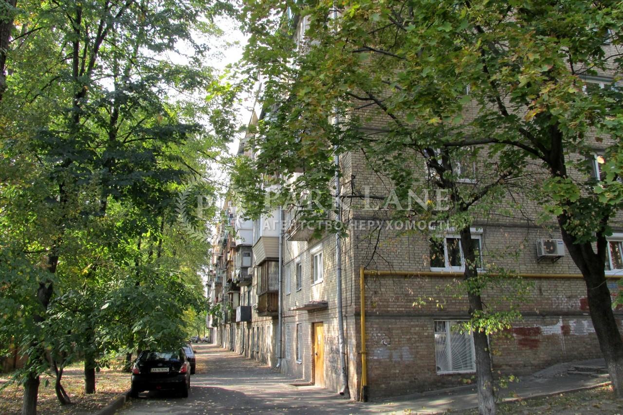 Спорткомплекс, Тверской тупик, Киев, C-77455 - Фото 9