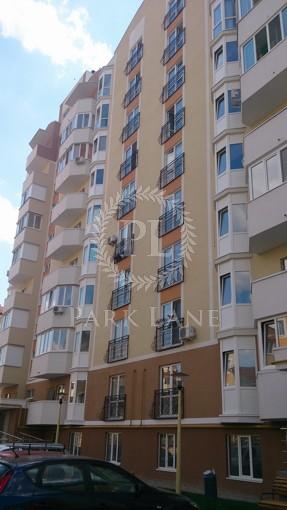 Квартира Тараса Шевченко бульвар, 5, Святопетровское (Петровское), Z-553625 - Фото
