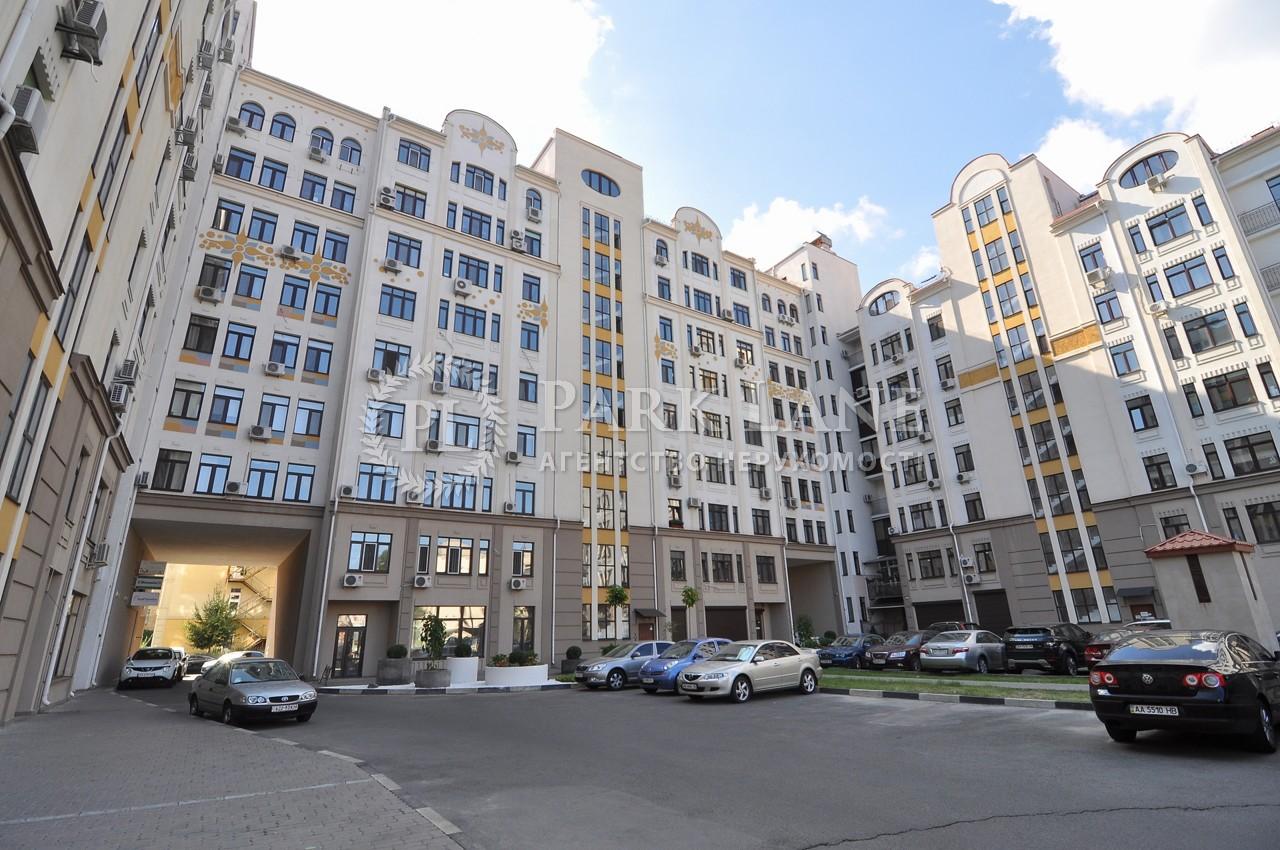 Квартира вул. Щекавицька, 30/39, Київ, B-99653 - Фото 17