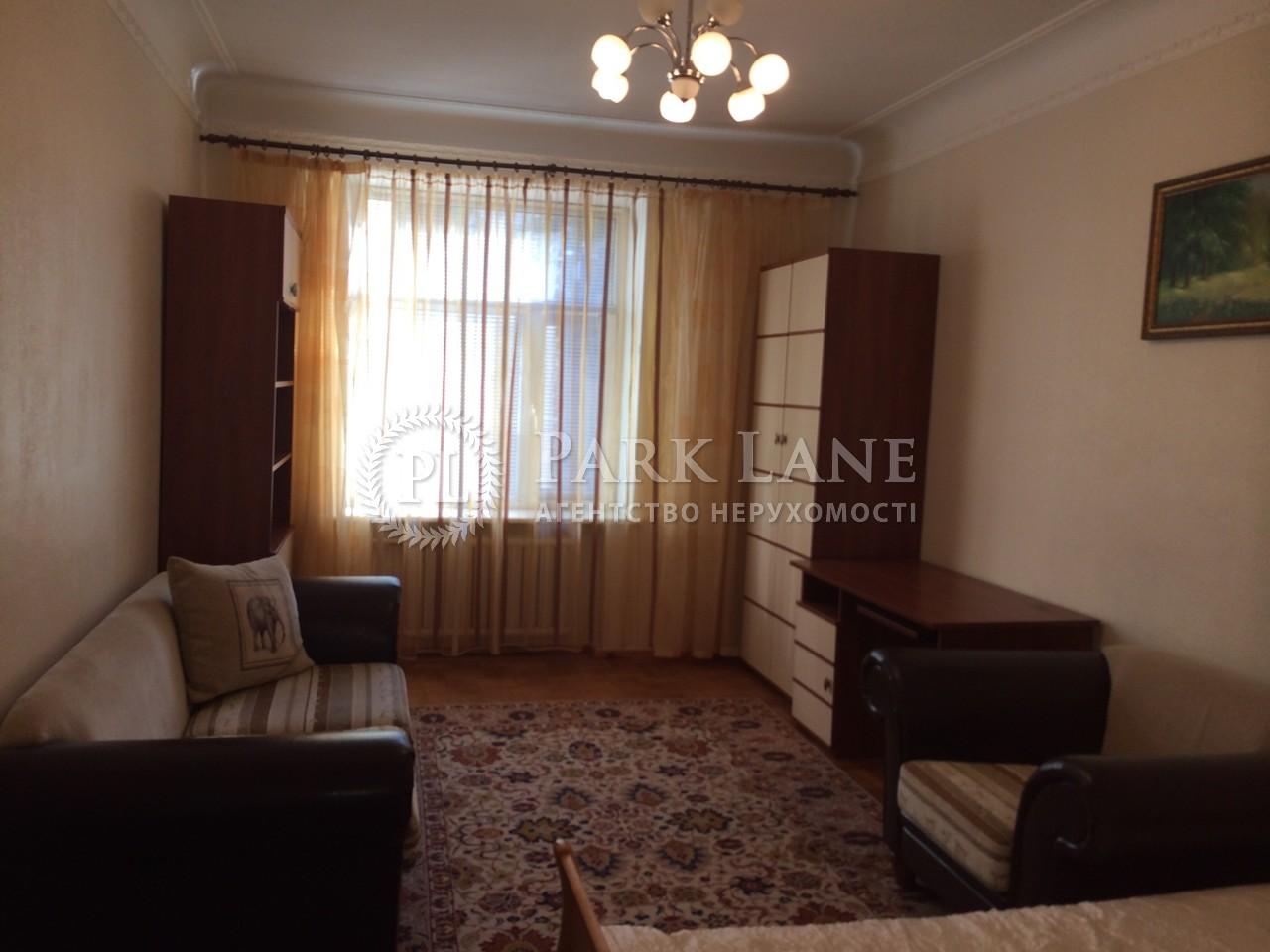 Квартира ул. Круглоуниверситетская, 17, Киев, H-21443 - Фото 7