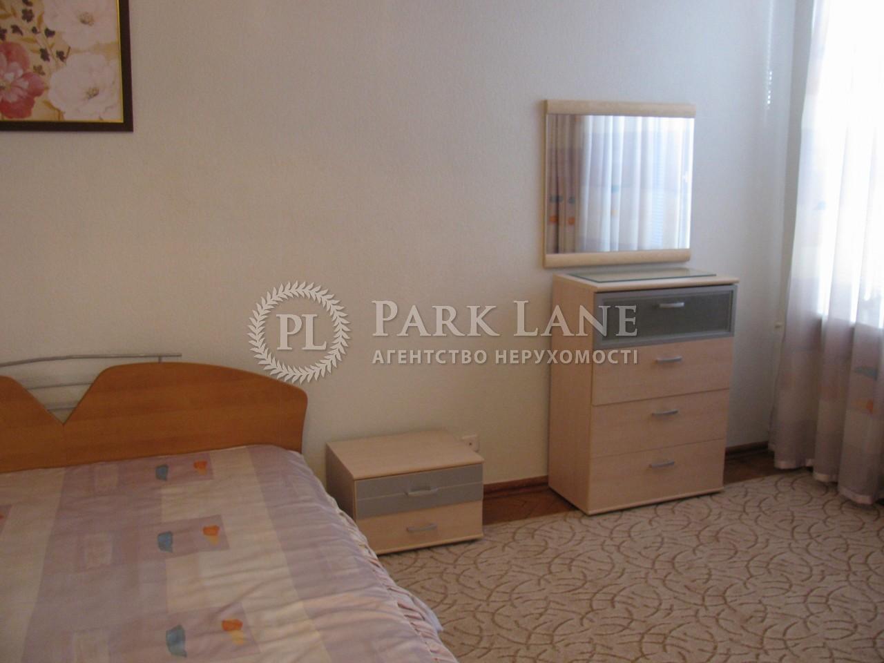 Квартира ул. Круглоуниверситетская, 17, Киев, H-21443 - Фото 6