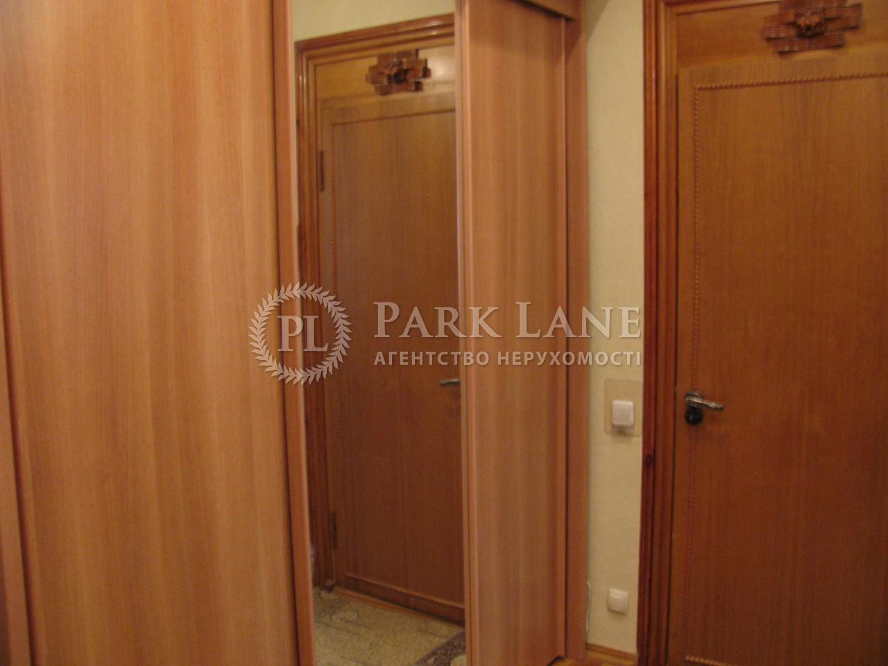 Квартира ул. Круглоуниверситетская, 17, Киев, H-21443 - Фото 21