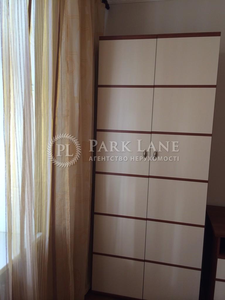 Квартира ул. Круглоуниверситетская, 17, Киев, H-21443 - Фото 8