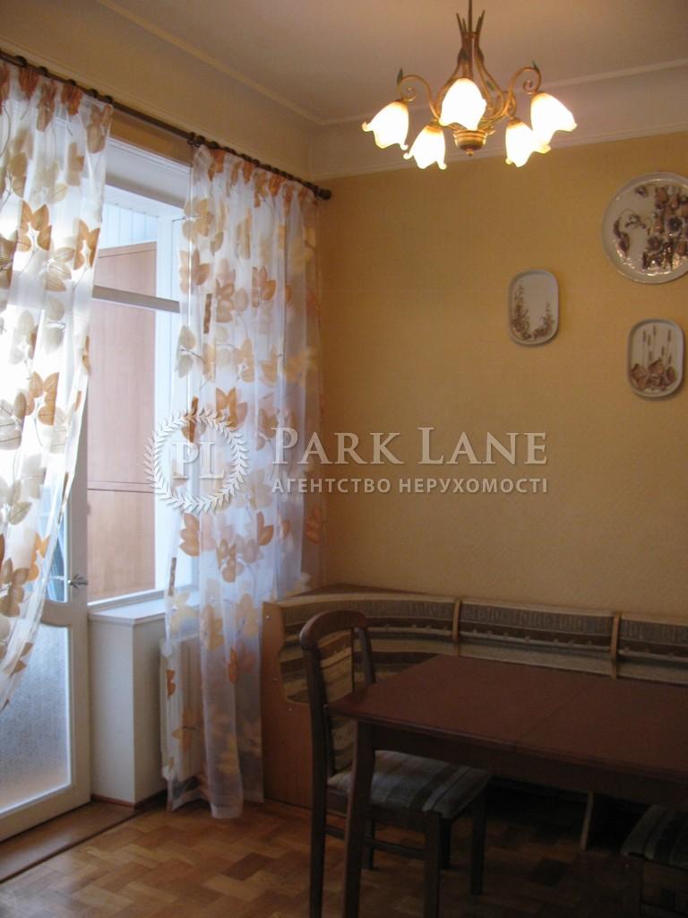 Квартира ул. Круглоуниверситетская, 17, Киев, H-21443 - Фото 12