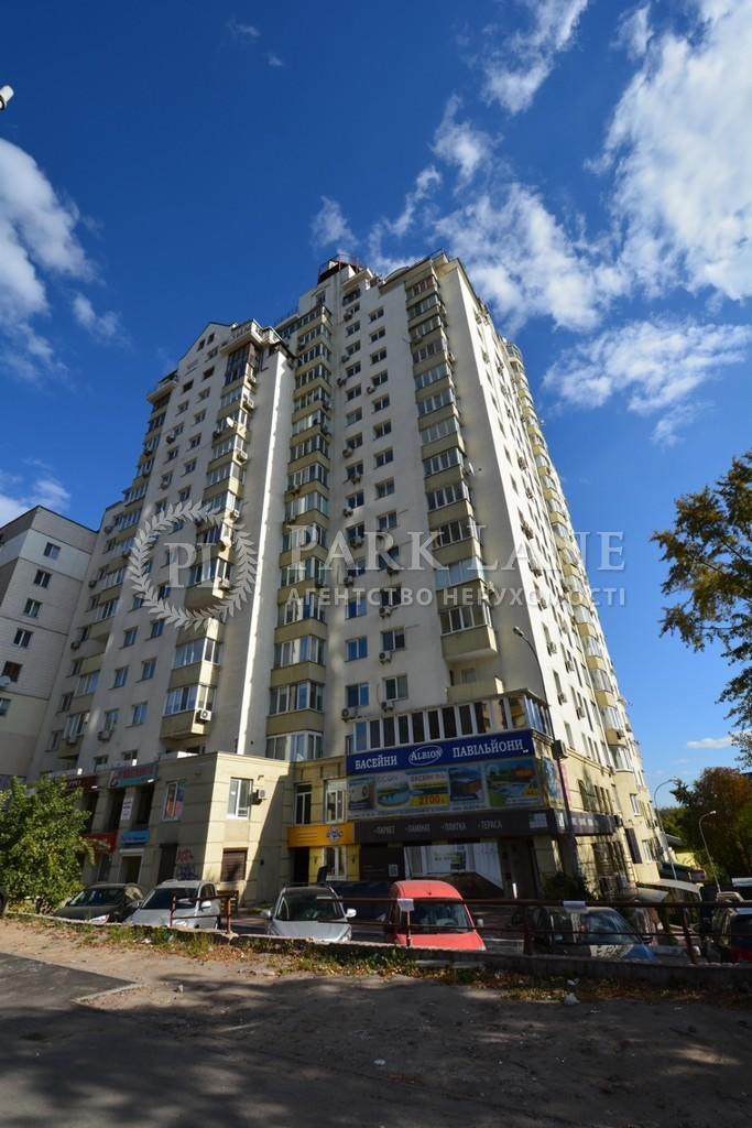 Квартира Голосіївський проспект (40-річчя Жовтня просп.), 27, Київ, B-90512 - Фото 1