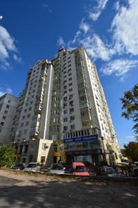 Квартира B-90512, Голосіївський проспект (40-річчя Жовтня просп.), 27, Київ - Фото 2