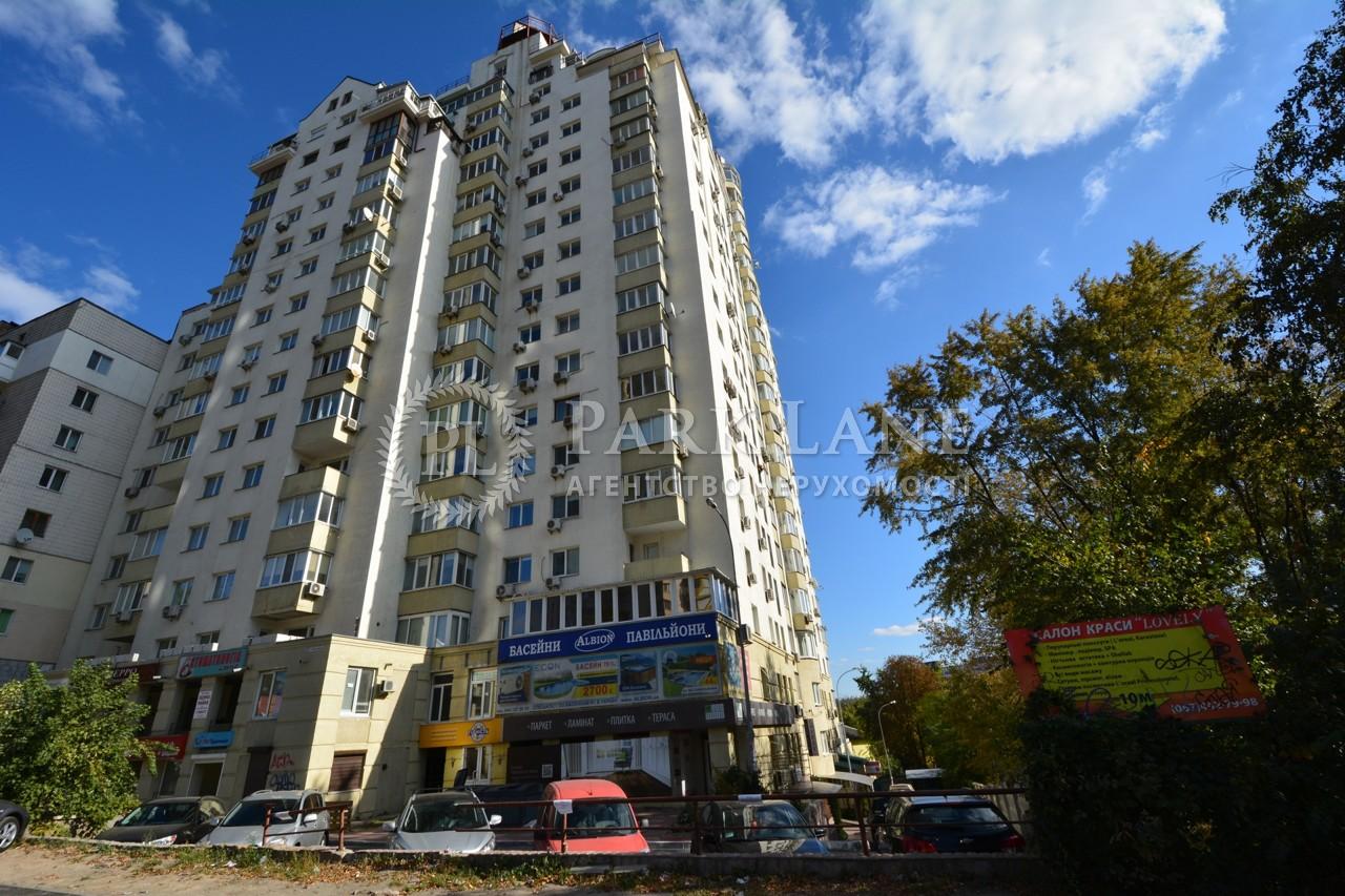 Квартира Голосіївський проспект (40-річчя Жовтня просп.), 27, Київ, B-90512 - Фото 27