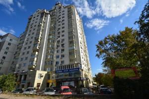 Квартира B-90512, Голосіївський проспект (40-річчя Жовтня просп.), 27, Київ - Фото 3