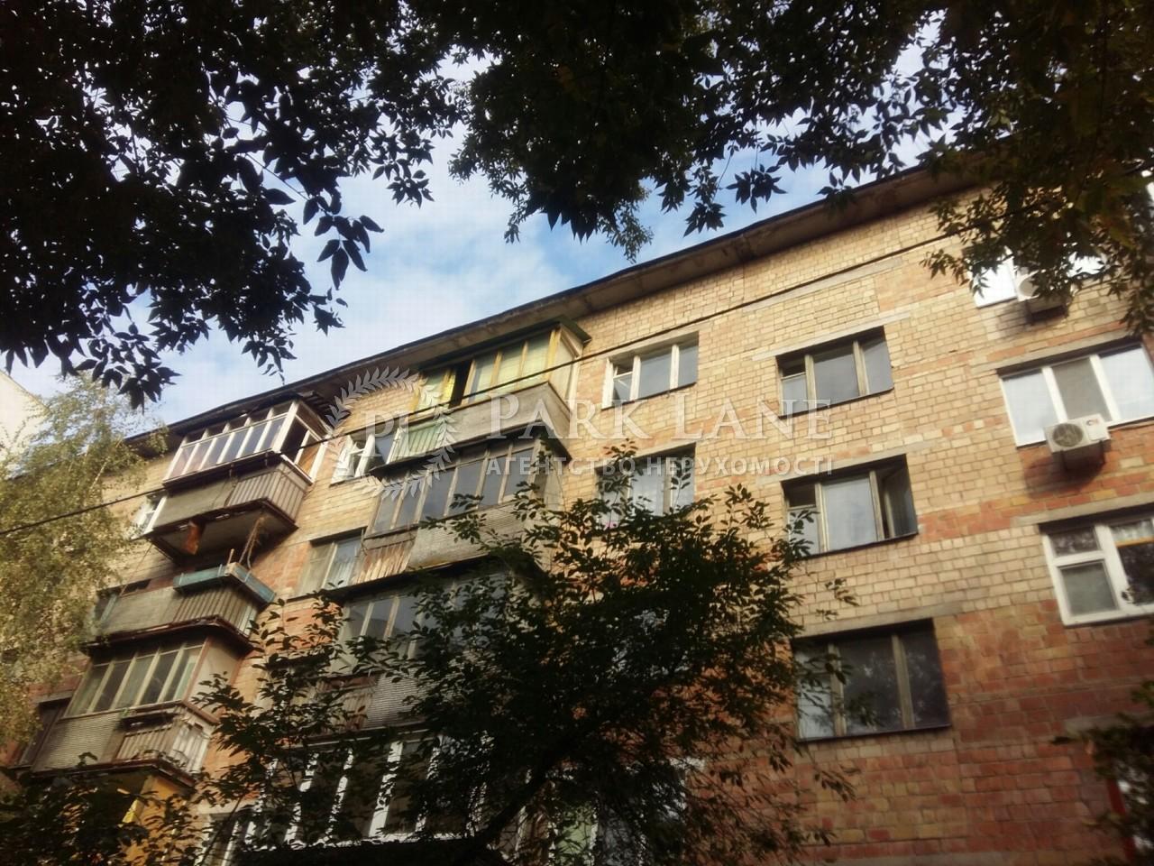 Квартира ул. Златоустовская, 1, Киев, J-17801 - Фото 13