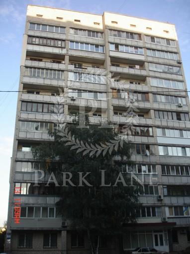 Квартира, K-29097, 10