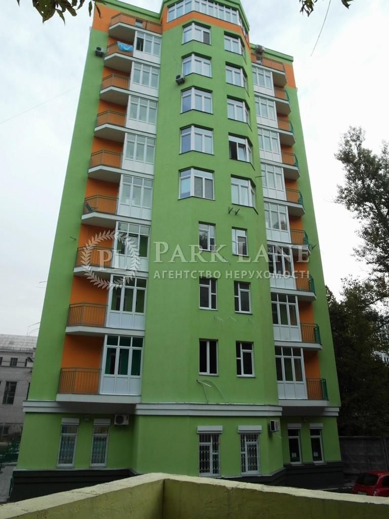 Квартира ул. Кирилловская (Фрунзе), 85/87а, Киев, Z-453419 - Фото 1