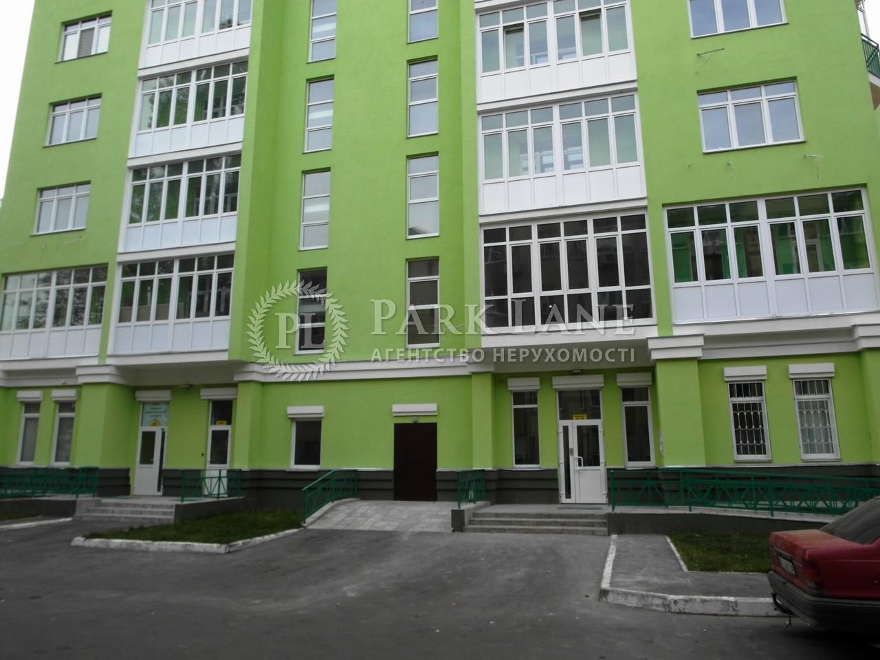 Квартира ул. Кирилловская (Фрунзе), 85/87а, Киев, Z-453419 - Фото 2