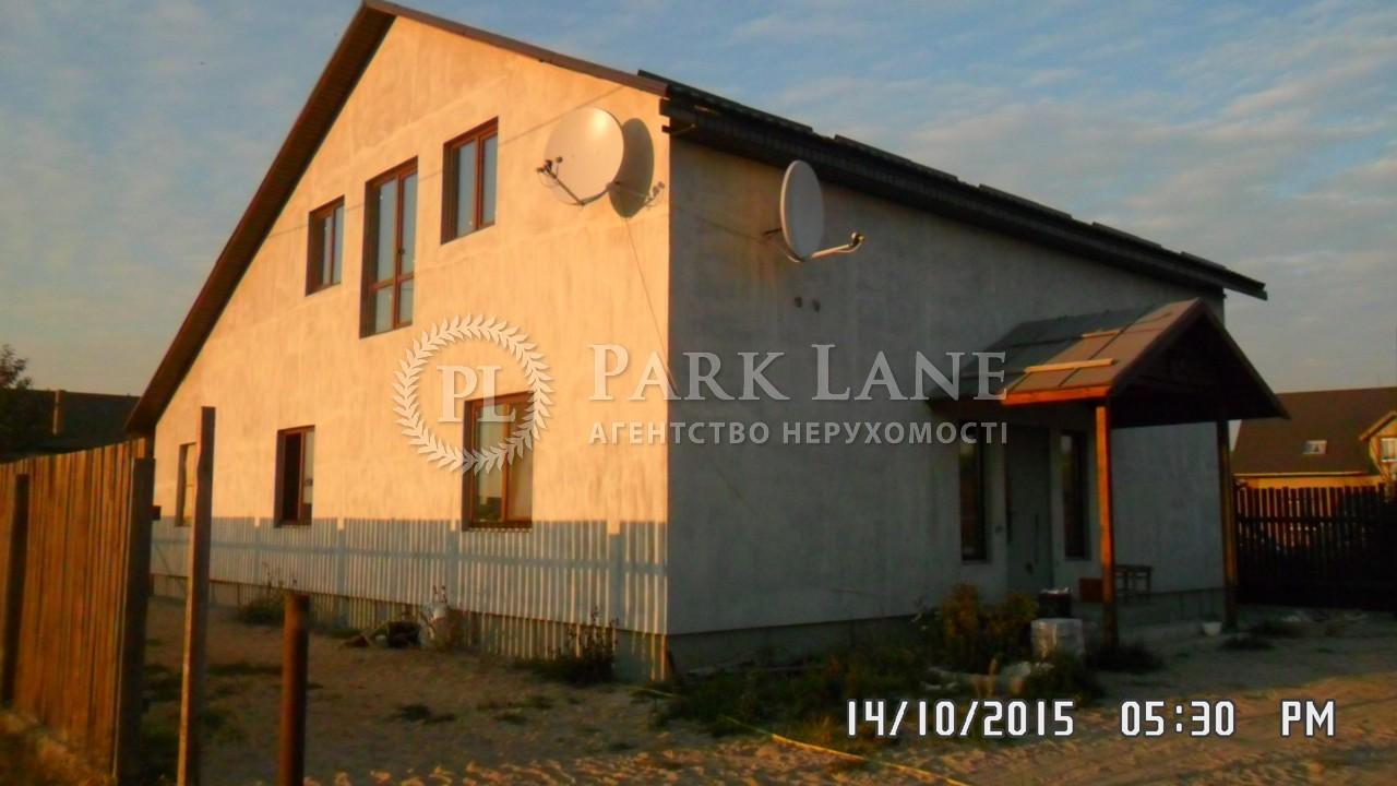 Дом Новые Петровцы, L-22560 - Фото 13