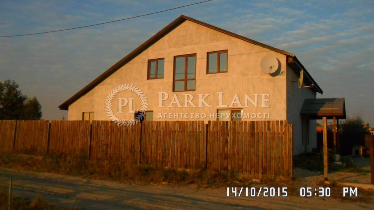 Дом Новые Петровцы, L-22560 - Фото 1