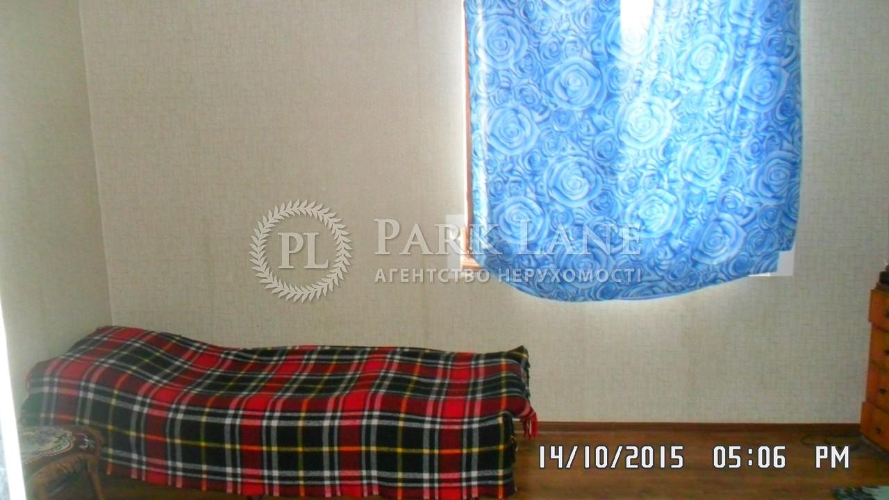 Дом Новые Петровцы, L-22560 - Фото 3