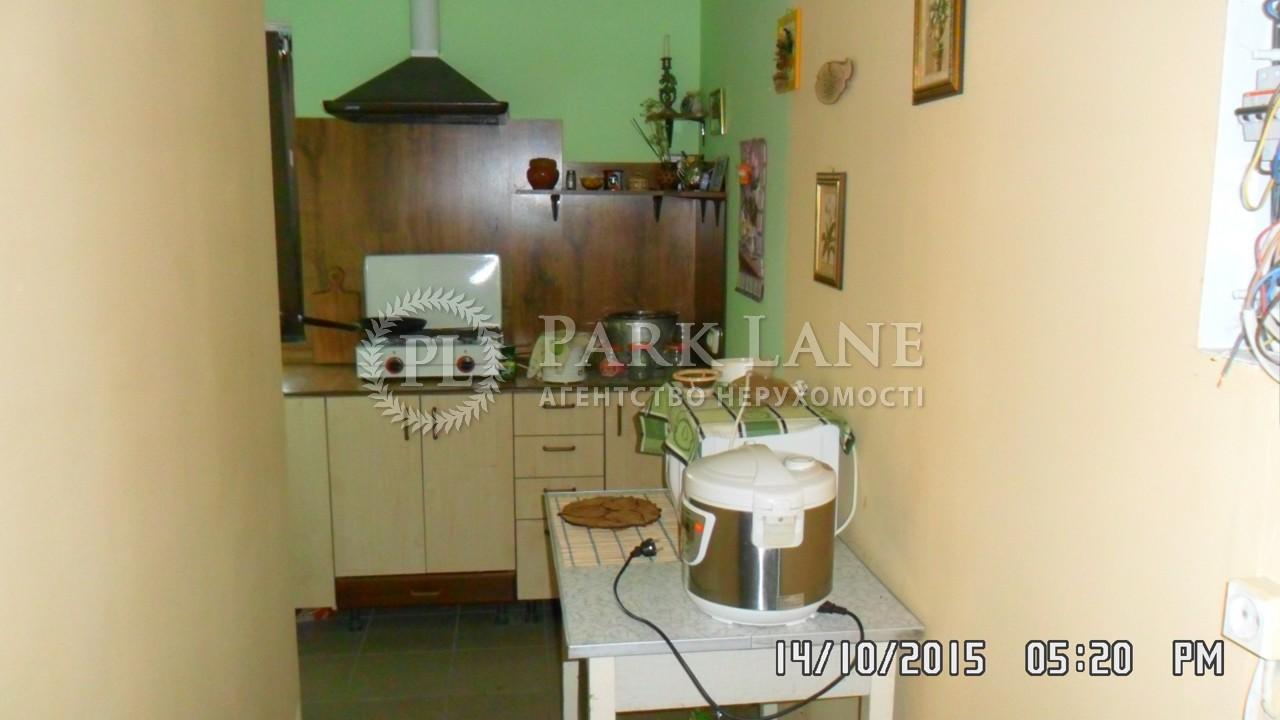 Дом Новые Петровцы, L-22560 - Фото 4