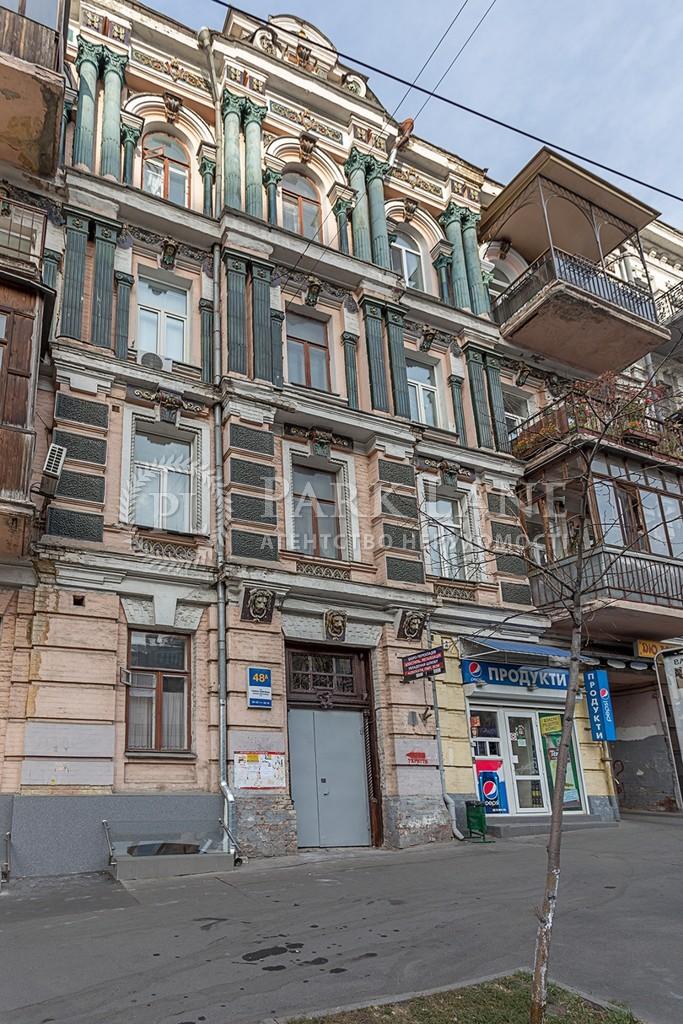 Квартира Шевченко Тараса бульв., 48а, Киев, B-102461 - Фото 3