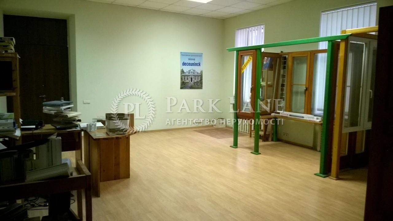 Офис, ул. Дмитриевская, Киев, Z-577214 - Фото 4