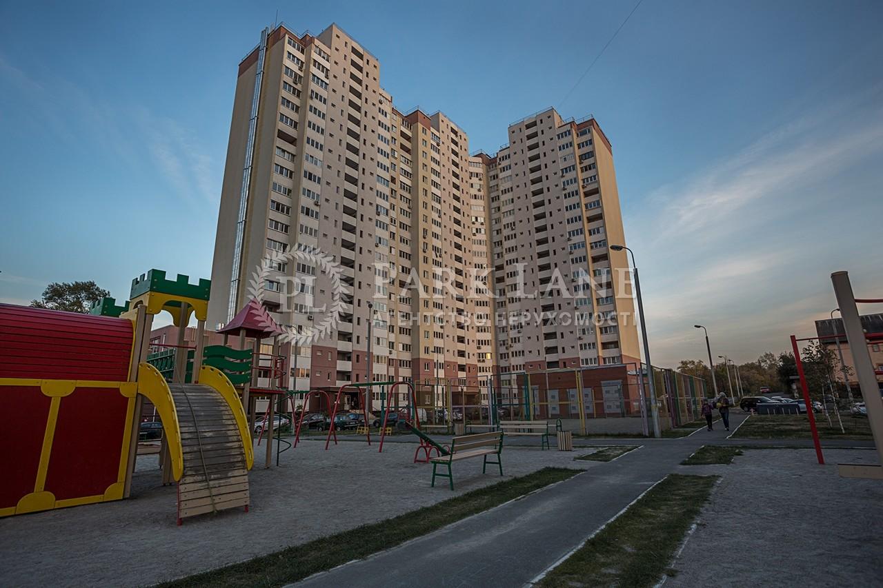 Квартира ул. Белицкая, 18, Киев, X-24724 - Фото 1