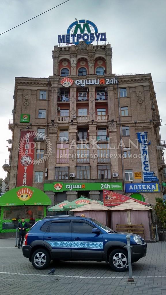 Квартира ул. Гринченко Бориса, 2, Киев, Z-1271024 - Фото 1