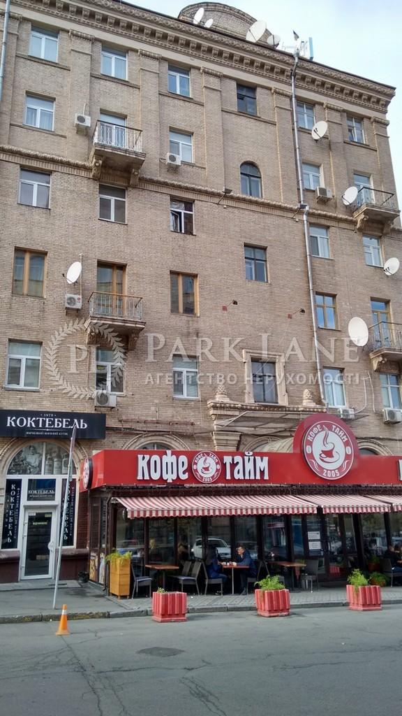 Квартира ул. Гринченко Бориса, 2, Киев, Z-1271024 - Фото 8