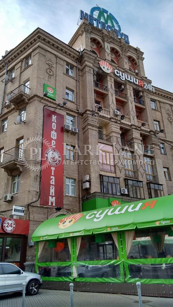 Квартира ул. Гринченко Бориса, 2, Киев, Z-1271024 - Фото 7