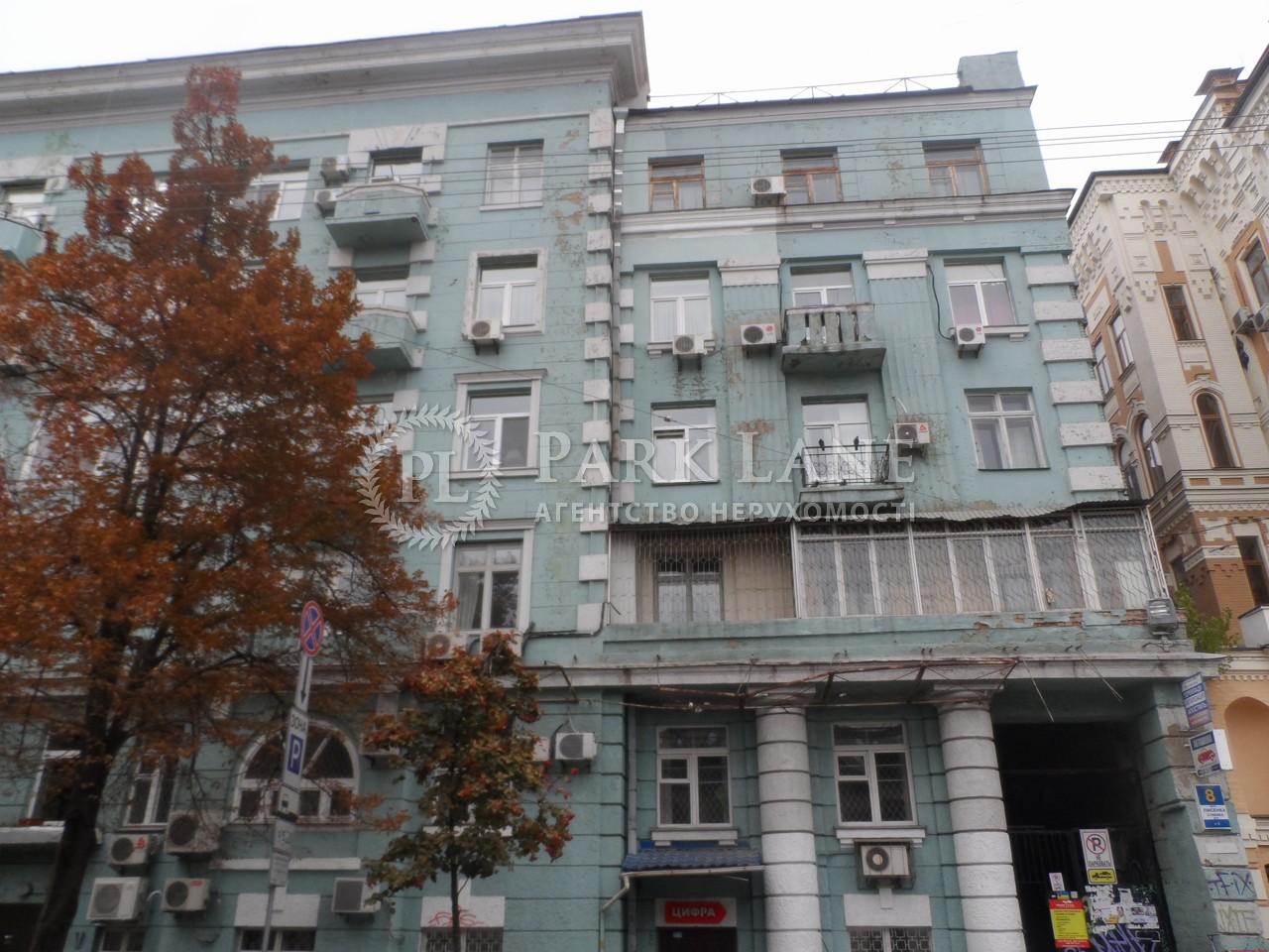 Квартира ул. Лысенко, 8, Киев, J-911 - Фото 21