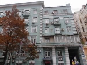 Квартира R-34111, Лысенко, 8, Киев - Фото 4