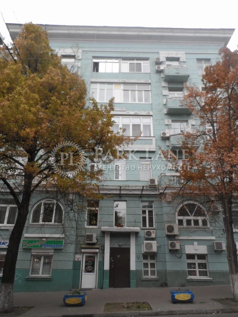 Квартира ул. Лысенко, 8, Киев, J-911 - Фото 19