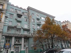 Квартира R-34111, Лысенко, 8, Киев - Фото 3