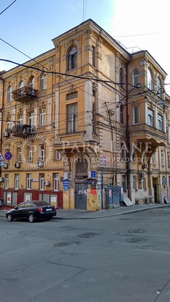 Квартира ул. Софиевская, 17, Киев, Z-1123461 - Фото 1
