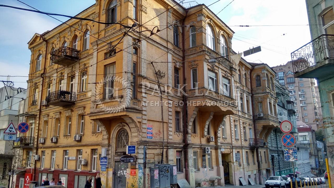 Квартира ул. Софиевская, 17, Киев, Z-1123461 - Фото 9