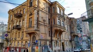 Квартира Z-1123461, Софиевская, 17, Киев - Фото 2