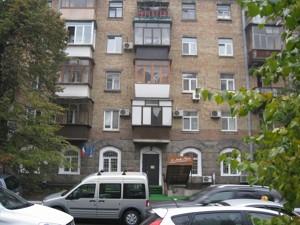 Квартира I-14389, Хмельницкого Богдана, 61, Киев - Фото 3