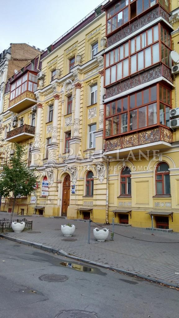 Офіс, I-29309, Пушкінська, Київ - Фото 1