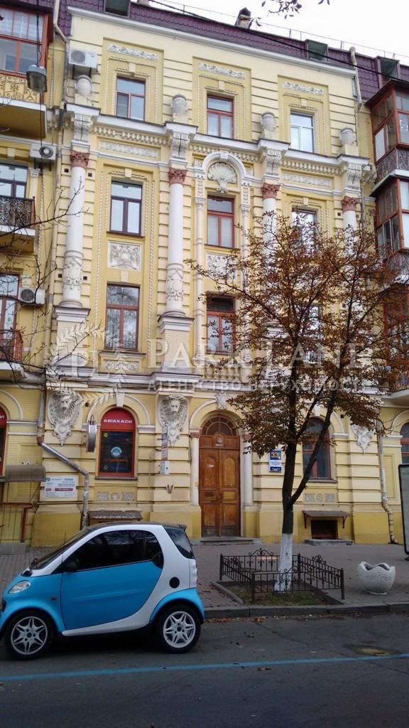 Офіс, I-29309, Пушкінська, Київ - Фото 2