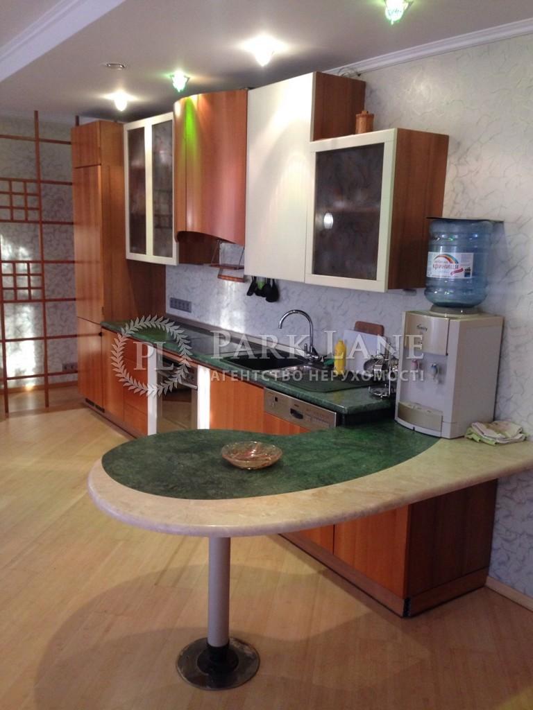 Квартира вул. Інститутська, 16, Київ, Z-1006039 - Фото 6