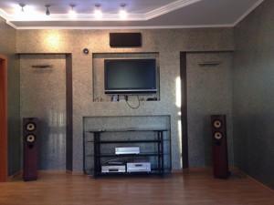 Квартира Z-1006039, Институтская, 16, Киев - Фото 7