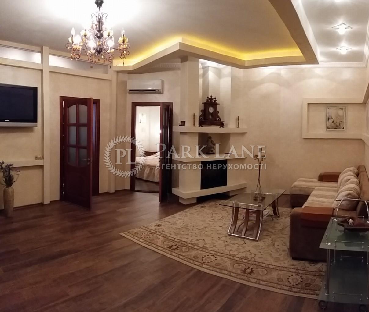 Квартира ул. Коновальца Евгения (Щорса), 32г, Киев, Z-1597585 - Фото 3