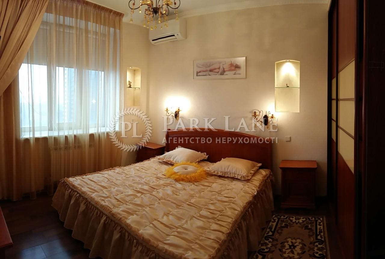 Квартира ул. Коновальца Евгения (Щорса), 32г, Киев, Z-1597585 - Фото 4